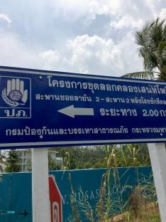 PhiPhi Phuket Phone-104