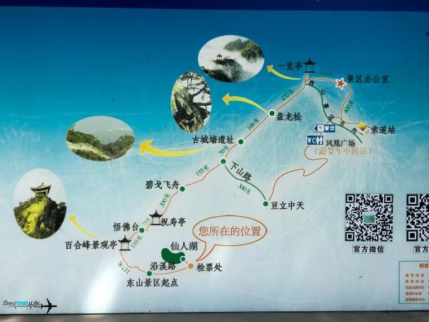 Dandong China-105