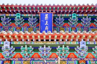 Dandong China-24