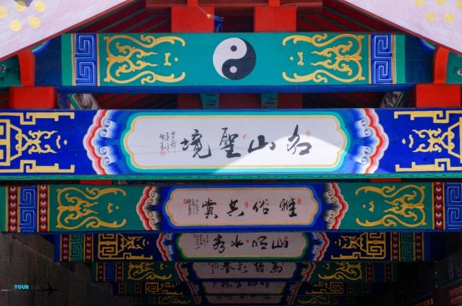 Dandong China-45