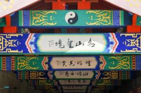 Dandong China-94